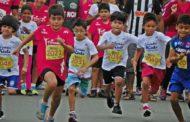 """Inscrições abertas para a """"Corrida Kids"""" do Dia das Crianças"""