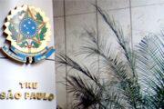 Prefeitura de Caraguatatuba suspende notícias do site e mídias sociais durante período eleitoral